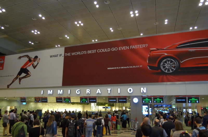 Singapore Changi Airport - Immigration