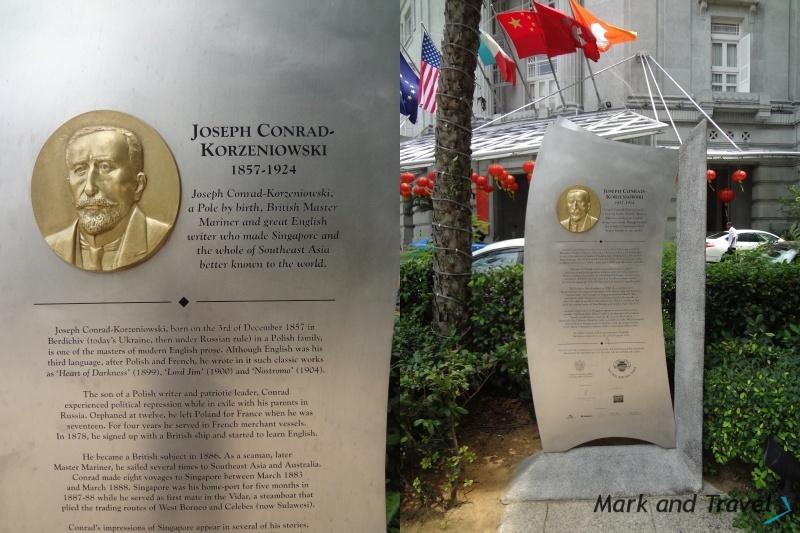 SIN Joseph Conrad Korzeniowski