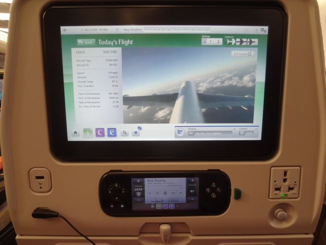 Seat-back screen emirates