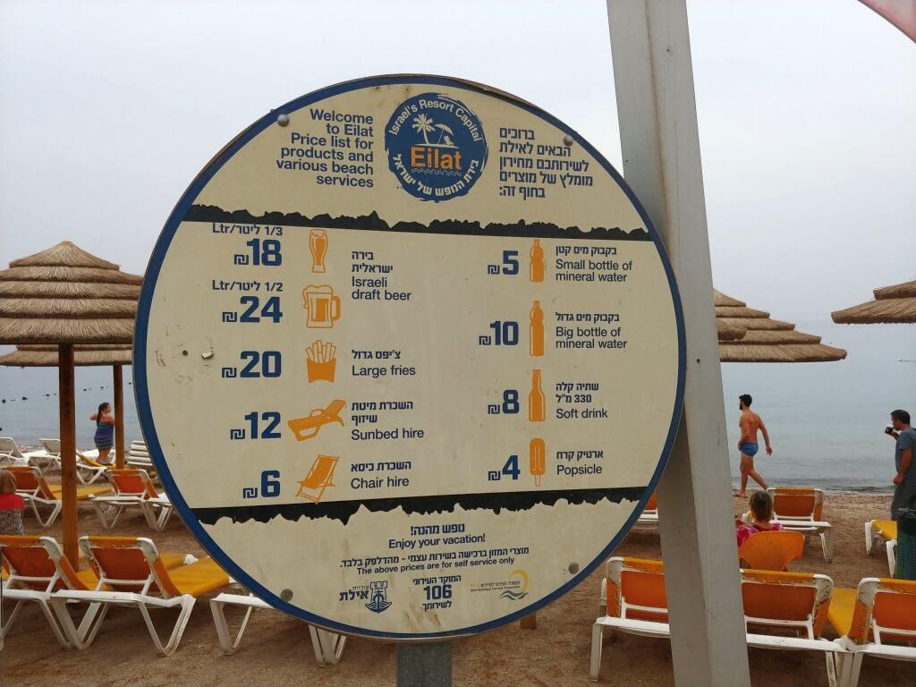 Ejlat cennik - plaża
